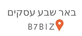עסקים בבאר שבע | באר שבע עסקים | באר שבע ביז