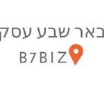 דרוש/ה קופאי/ת ראשי/ת לסופר בבאר שבע